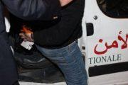 """القبض على حارس مؤسسة تعليمية خاصة يروج """"الحشيش"""" وسط تلاميذ المؤسسة"""