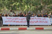 عائلات المغاربة المحتجزين في ليبيا يعتصمون أمام وزارة بنعتيق