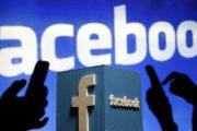تعطل الفيسبوك والواتساب يربك المغاربة نهاية الأسبوع