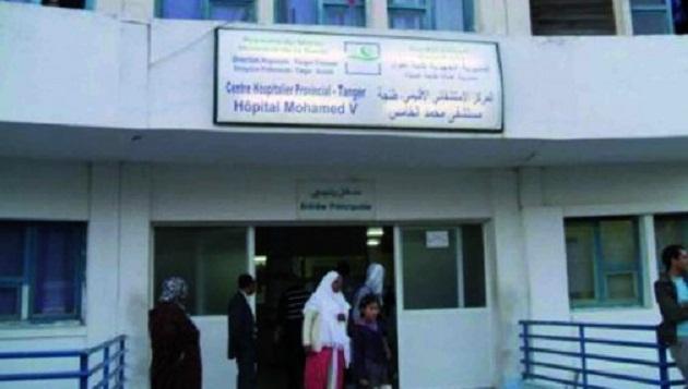 زائر يعتدي على حارس أمن بمستشفى بطنجة