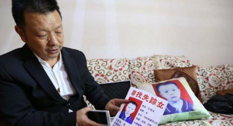 عائلة صينية تعثر على ابنتها الضائعة بعد 24 عاما