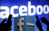 12 معلومة يجب أن تحذفها حالاً من حسابك على فيسبوك!