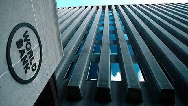 رسميا.. المغرب يحتضن دورة 2021 لاجتماعات البنك وصندوق النقد الدوليين
