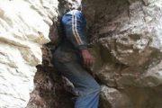 إقليم تطوان.. سقوط صخرة يودي بحياة شاب وشابة