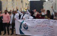 بالصور.. ممرضو وتقنيو البيضاء يضغطون لتحقيق ''مطالب الحركة''