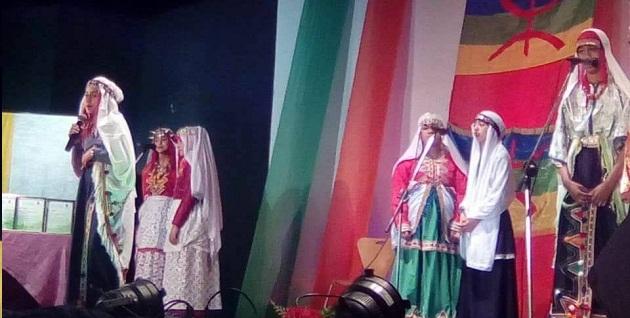 المهرجان الوطني لأنشودة الطفل الأمازيغي