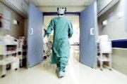 مطالب بحوار وطني لمواجهة فساد قطاع الصحة وتحسين الخدمات