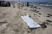 استنفار أمني إثر العثور على جثة فتاة بإحدى شواطئ طنجة