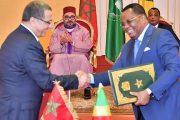 هذا ما تضمنه البيان المغربي - الكونغولي الصادر في ختام الزيارة الملكية