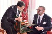 العثماني يقدم أمام الملك مقترحات لإصلاح المراكز الجهوية للاستثمار