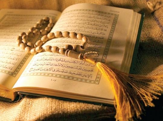 دعوة في فرنسا لحذف سور من القرآن تثير غضب المسلمين