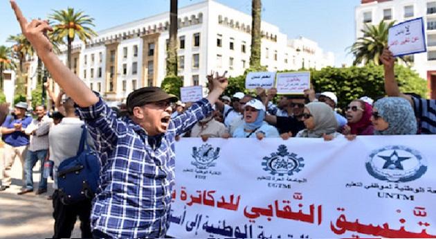 دكاترة التربية الوطنية يحتجون ويخوضون مسيرة غضب وطني غدا الاثنين