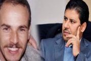 استئنافية فاس تحقق مع حامي الدين في مقتل طالب يساري