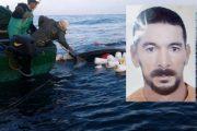 عائلة بحار مفقود بسواحل الحسيمة تطالب باستئناف عملية البحث