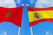 تعاون مغربي إسباني لتفعيل مخطط العمل في مجال العدالة