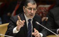 العثماني.. المغرب مستعد لدعم اتفاق لصالح الشعب الليبي