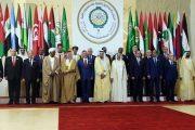 قمة الظهران تنوه بدور المغرب في خدمة القضايا العربية