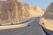 الإعلان عن مشروع طرقي مهم يربط جهة سوس ماسة بجهات الأقاليم الجنوبية للمملكة