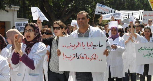 إضراب وطني عام مرتقب الخميس في قطاع الصحة تنديدا بالسعي الى الخوصصة