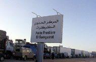 احباط عملية استيراد بضائع محظورة بالمعبر الحدودي الكركرات