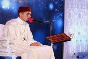 مغربي يفوز بالمركز الثالث في مسابقة دولية لحفظ القرآن الكريم