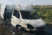 أمن مراكش يفتح تحقيقا حول سرقة سيارة وحرقها