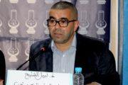 العدالة والتنمية يمنع الصحافة من تغطية مؤتمرا جهويا بطنجة