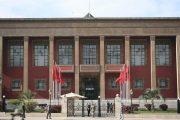 مجلس النواب يفتتح يوم الجمعة دورته التشريعية الثانية