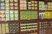 الدار البيضاء.. الحجز على كمية من الشاي يشتبه في عدم صلاحيته للاستهلاك