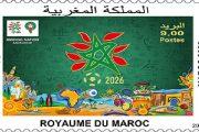 بريد المغرب يصدر طابعا بريديا يخلد لـ