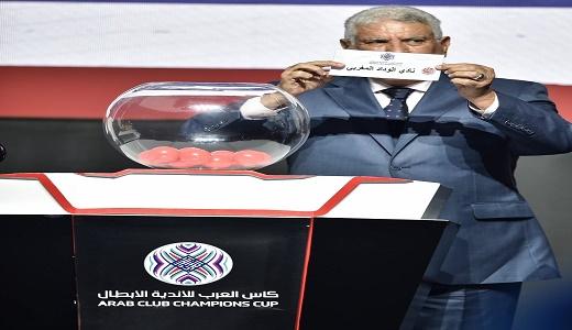 قرعة البطولة العربية تكشف خصمي الرجاء والوداد