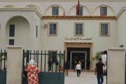 ابتدائية وجدة تصدر أحكامها في حق 7 نشطاء بجرادة