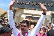 قيادي من حزب لشكر يستقيل من رئاسة جماعة بالمحمدية