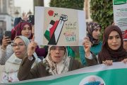 نشطاء مغاربة يتضامنون مع