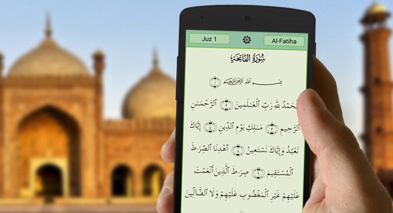 إليكم 7 تطبيقات رمضانية