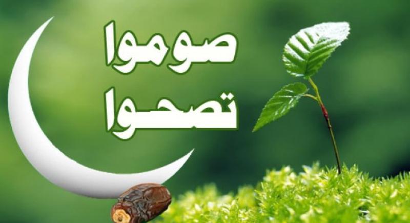 تعرف عليها.. فوائد نفسية لصيام شهر رمضان