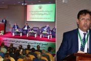 تأسيس الاتحاد الوطني للتعاضد الأول في المغرب
