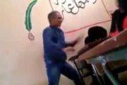 بالفيديو.. هذه آخر مستجدات قضية الأستاذ الذي صور وهو يعنف تلميذة بالضرب وألفاظ بديئة !