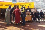 مؤسسة محمد الخامس للتضامن تقود قوافل طبية بأقاليم الجنوب