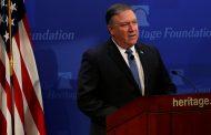 أمريكا تتوعد إيران بأقوى عقوبات في التاريخ وسحق