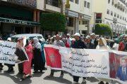 سطات.. منخرطون في ودادية بدر السكنية يحتجون مجددا ويطلبون الإنصاف