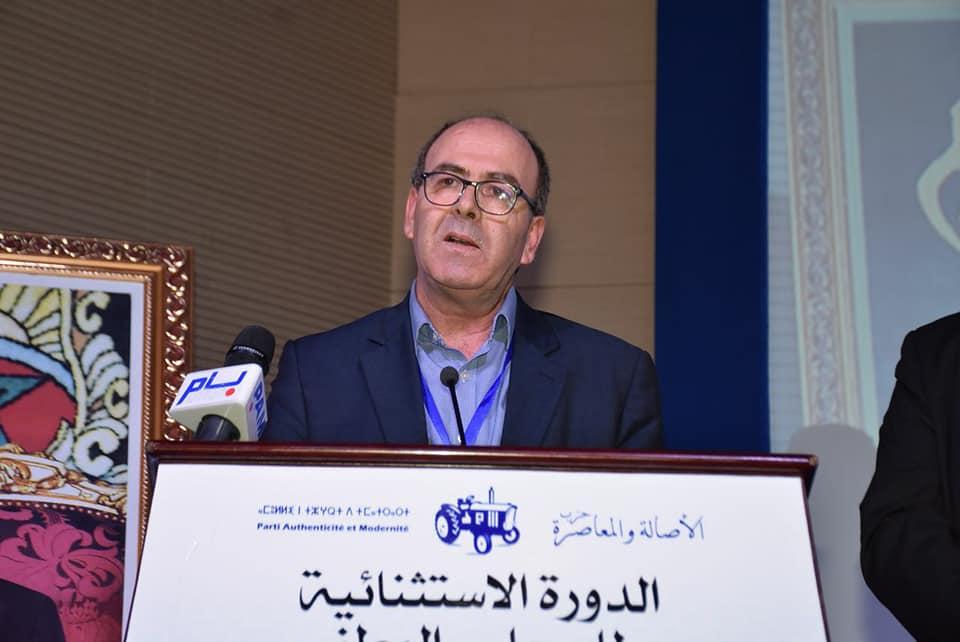 بنشماش في أول تصريح بعد انتخابه أمينا عاما: خيبنا آمال المتربصين