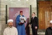 القارئ المغربي إلياس المهياوي يحصل على جائزة ثانية في حفض وتجويد القرآن الكريم بتركيا