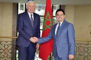 المغرب ورومانيا يعززان تعاونهما في مجالي الدبلوماسية والتكوين