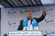 بنعبد الله يفتتح المؤتمر الوطني الـ10 لحزبه برسائل سياسية قوية