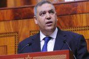 وزارة الداخلية توقف مجلس جهة كلميم-واد نون.. وهذه هي الأسباب