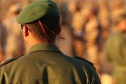 اعتقال عسكريين بتهمة الاتجار بالمخدرات والهجرة السرية