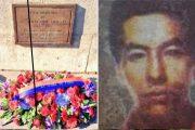 فرنسا تستحضر ذكرى اغتيال المغربي ابراهيم بوعرام