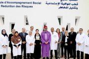 الملك يدشن مركزا لطب الإدمان بحي سيدي مومن بالدار البيضاء