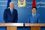 قطع العلاقات الديبلوماسية مع إيران.. رومانيا ترفض أي تدخل في شؤون المغرب